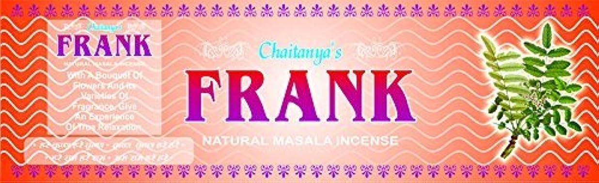 砂のコンソールフローFrankincense Incense (100 Gram Pack)