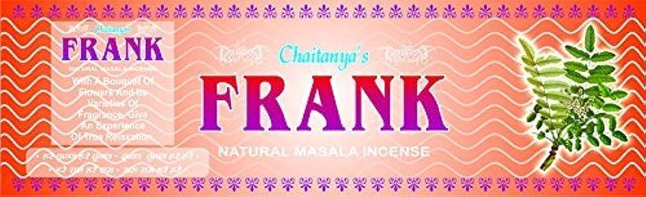 バスト側非武装化Frankincense Incense (100 Gram Pack)