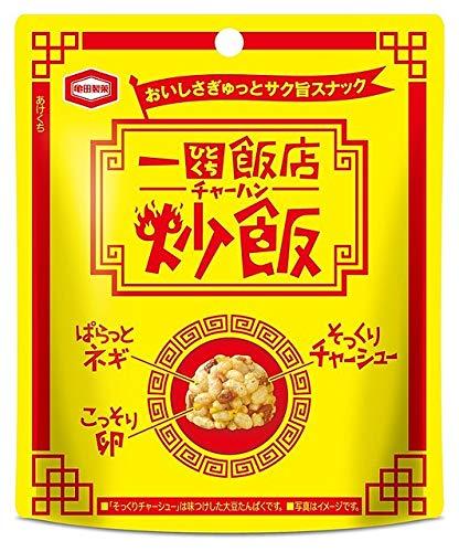 亀田製菓 一口飯店 炒飯(ひとくちはんてん ちゃーはん) 22g×10袋