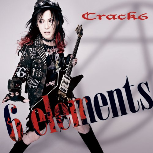 6 elements (ALBUM+DVD) (初回生産限定盤)