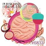 フィジシャンズフォーミュラ バター ブラッシュ #6833 Physicians Formula 【並行輸入品】