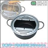串揚げフード付き天ぷら鍋パリットくん アイデア 便利