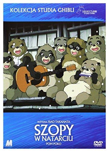 Heisei tanuki gassen ponpoko [DVD] [Region 2] (IMPORT) (No English version) by ShinchA? Kokontei