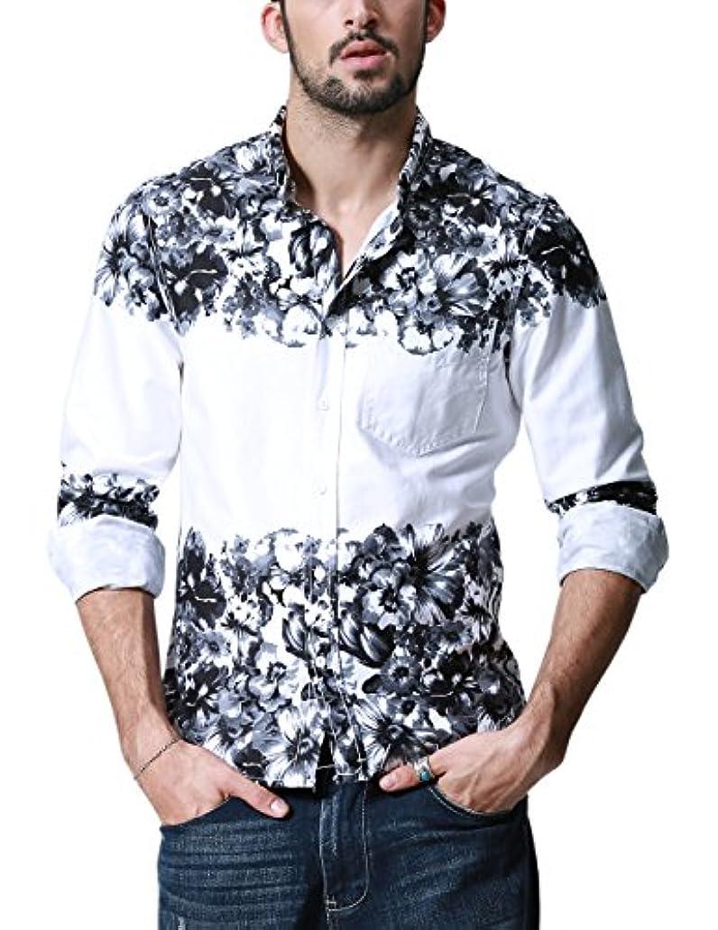 コショウブロックスクワイア(マッチスティック) Matchstick 長袖 シャツ メンズ スキニー フォーマル 迷彩 ワイシャツ #G2216(6XL,ホワイト迷彩)