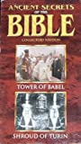 Tower of Babel & Shroud of Turin [VHS] [Import]