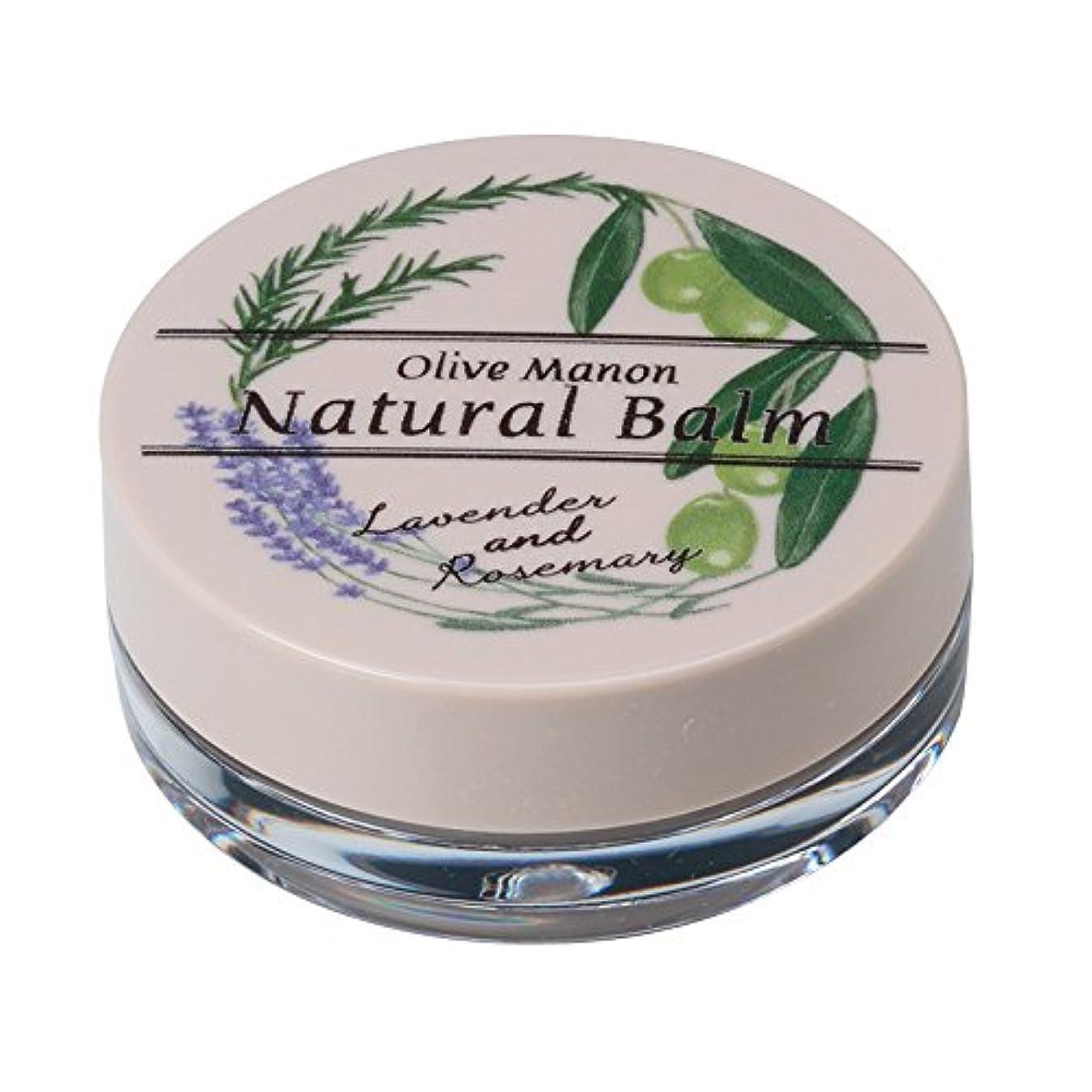 意味のあるマリン不幸オリーブマノン ナチュバーム ラベンダーとローズマリーの香り (10mL)