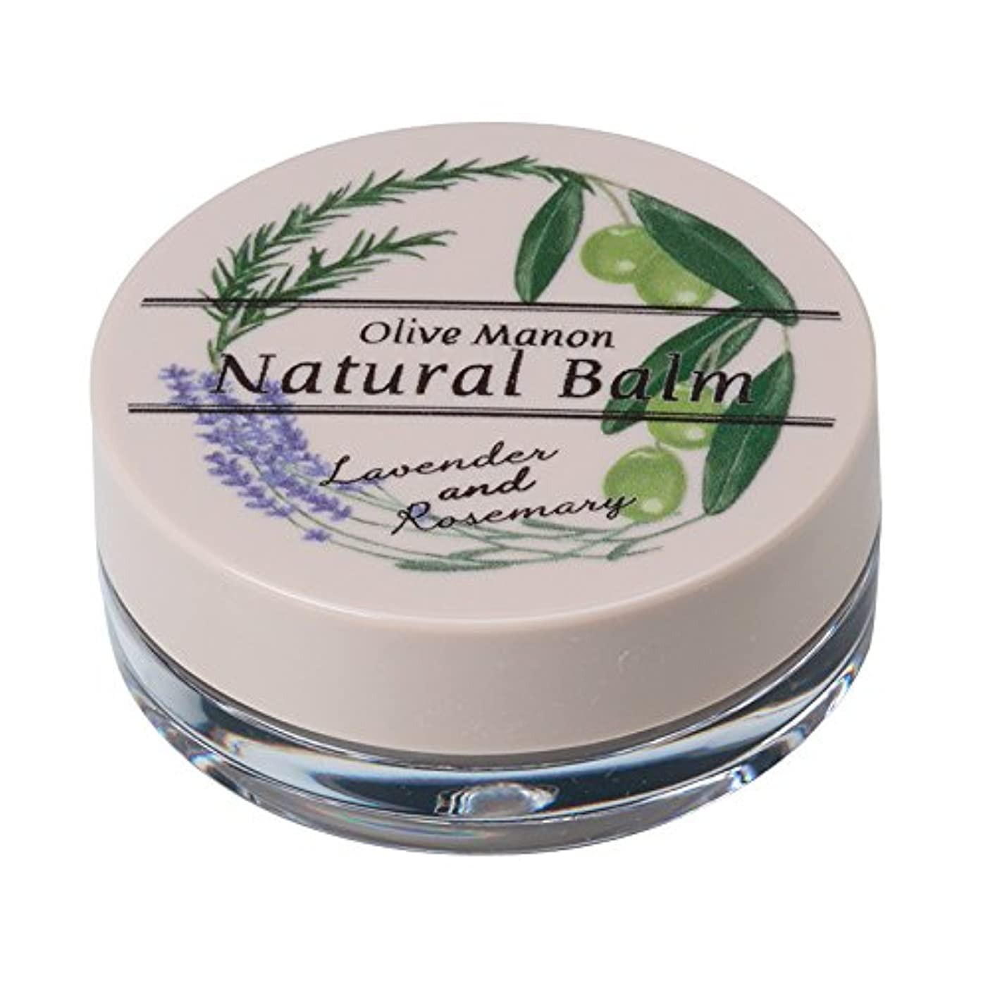 チロパンフレット変形するオリーブマノン ナチュバーム ラベンダーとローズマリーの香り (10mL)