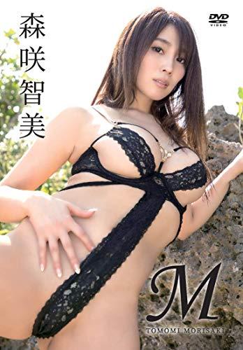 森咲智美/M [DVD]