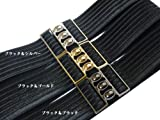 日本製 太ゴムベルト 5cm幅 フリーサイズで長さ調節ができる伸縮ベルト チュニック ワンピ ブラウジングに カラーバリエーション