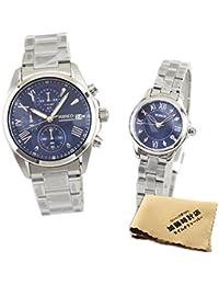 [セイコー]SEIKO WIRED ワイアード WIRED f ワイアードエフ ペアウォッチ オリジナルクリーナー付き AGAT405 AGEK423 腕時計