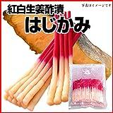 【常温】 はじかみ 100本 業務用 天狗 紅白生姜酢漬 8cmカット