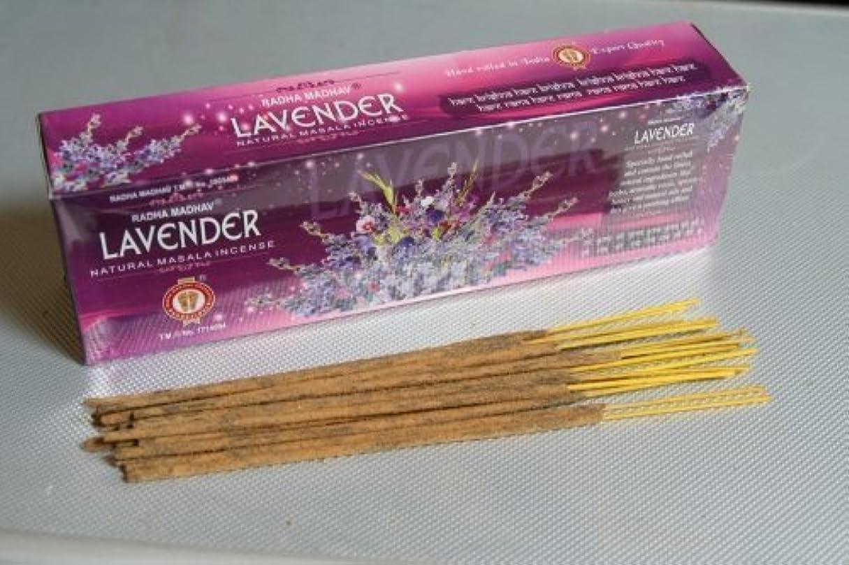 方法敷居膿瘍Lavender Incense - (100 Gram Pack)