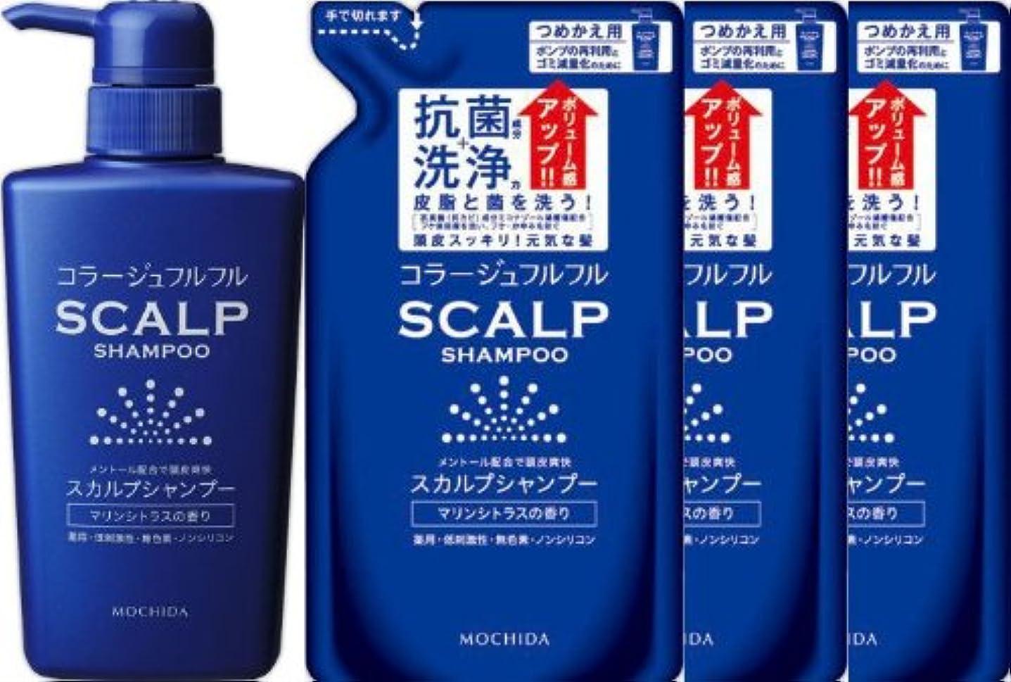 フォアタイプ作り上げる推測するコラージュフルフル スカルプシャンプー(マリンシトラスの香り) ポンプ+つめかえ3個セット【医薬部外品】