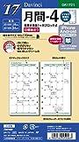 レイメイ藤井 ダヴィンチ 手帳用リフィル 2017 12月始まり マンスリー 聖書 DR1721