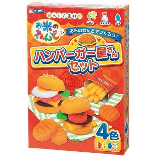 お米のねんどハンバーガー屋さんセット4色 ([教育用品])...