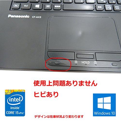 訳あり【Microsoft Office 2016搭載】【Win 10搭載】Panasonic Let's note AX3/第四世代Core i5-4300U 1.9GHz/メモリー4GB/SSD:128GB/タッチパネル対応/11.6インチ/HDMI/USB 3.0/無線搭載/無線マウス/中古ノートパソコン