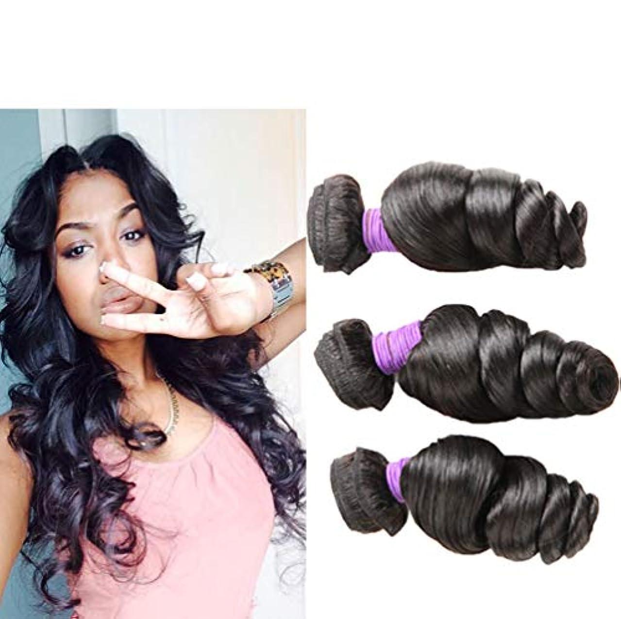 ランダム不名誉ホイール女性ブラジルのバージンの人間の毛髪の体の波100%の人間の毛髪の織り方の自然な黒い色(3束)