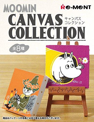 リーメント ムーミン Canvas Collection BOX 8個入り