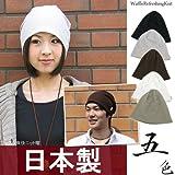 日本製 爽やかな被り心地が気持ちいいニットキャップ ワッフル爽快ニット帽