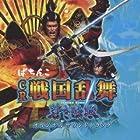 CR戦国乱舞~蒼き独眼~オリジナルサウンドトラック(DVD付)(在庫あり。)