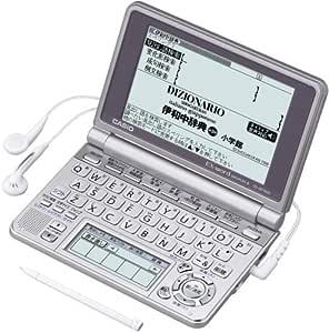 CASIO Ex-word  電子辞書 XD-SP7400 イタリア語モデル メインパネル+手書きパネル搭載 ネイティブ+TTS音声対応
