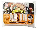 藤原製麺 ラーメンの街旭川ガラ味醤油 112g×10袋