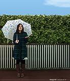 雨傘 Raining Dress magnet レイニングドレス [ガーデン/Garden]