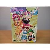 とんでぶーりん DVD-BOX PART.2