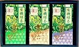 有機緑茶 吉四六の里 詰め合わせ (100g×3) T-004