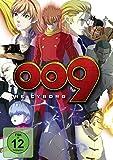 009 Re: Cyborg [DVD]