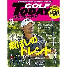 GOLF TODAY (ゴルフトゥデイ) 2018年 11月号 [雑誌]