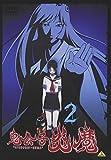鬼公子炎魔 2 [DVD]