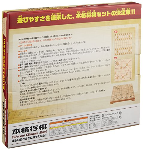 HANAYAMA(ハナヤマ)『本格将棋』