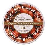オーガニックシアバターマドンナ 25g(オーガニック100%シアバター)