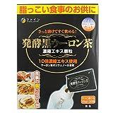 ファイン 発酵黒ウーロン茶エキス顆粒 ウーロン茶エキス末 プーアル茶エキス末配合 (1日1~2包/33包入)×2個セット