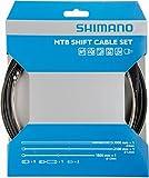シマノ MTB用SUS シフトケーブルセット [Y60098021] ブラック