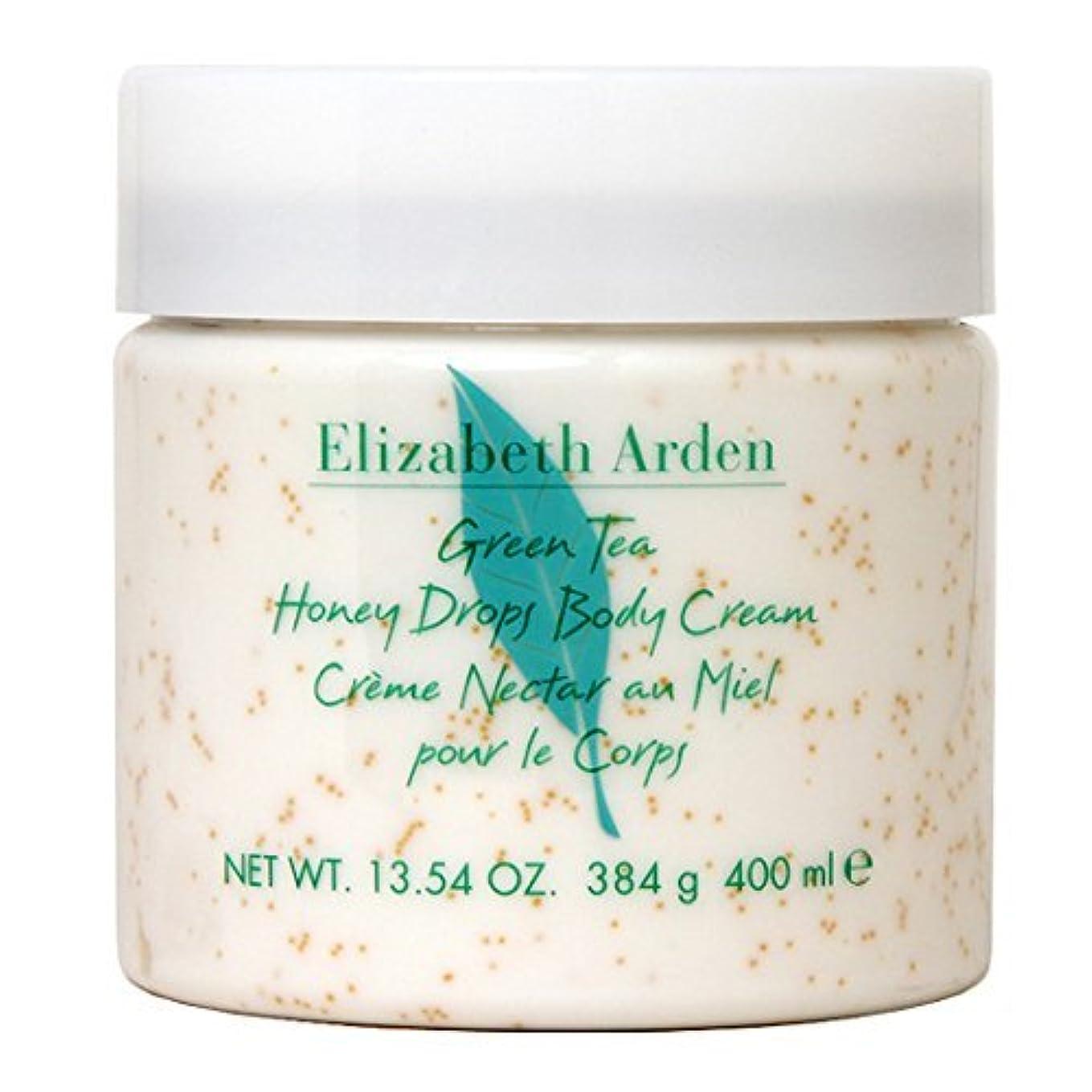 グレー慣れている段落エリザベスアーデン ELIZABETH ARDEN グリーンティー ハニードロップクリーム500ml