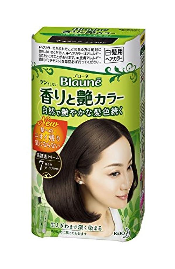 拒否鋼コンプリートブローネ香りと艶カラークリーム 7