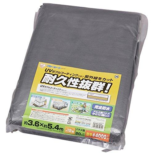 アイリスオーヤマ UVシート 紫外線 #4000 BU40-3654