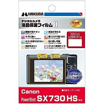 HAKUBA デジタルカメラ液晶保護フィルムMarkII Canon PowerShot SX730 HS 専用 DGF2-CASX730