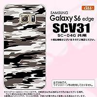 SCV31 スマホケース Galaxy S6 edge SCV31 カバー ギャラクシー S6 エッジ 迷彩B グレーA nk-scv31-1160