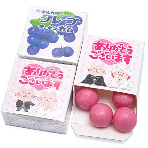吉松 マルカワガム [ ありがとうございます / グレープ ] 24個入 結婚式 ウェディング プチギフト 引き出物 引き菓子 メッセージ お菓子 ( 個包装 )