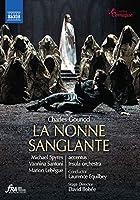 Nonne Sanglante [DVD]