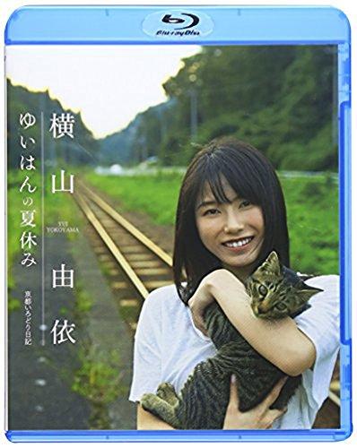 「ゆいはんの夏休み」~京都いろどり日記~ [B・・・