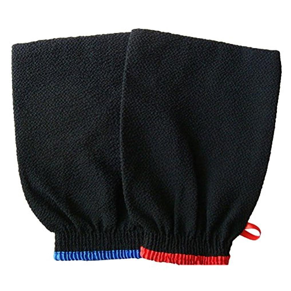 メタルラインエジプト人本物ROSENICE エクスフォリエイティングバス手袋シャワー浴室スキンフェイスボディウォッシュマッサージミット男性女性2PCS(ランダムエッジカラー)