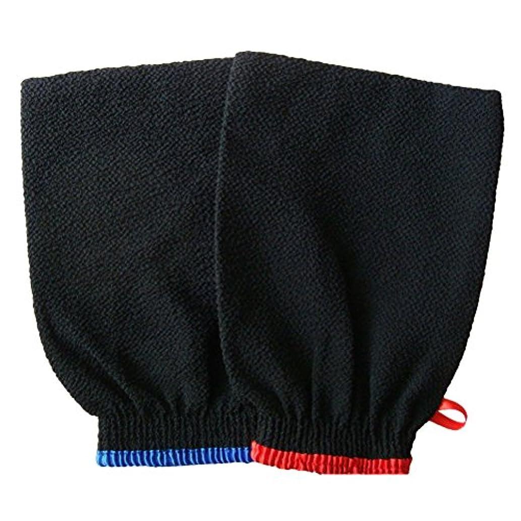学校洋服フィクションROSENICE エクスフォリエイティングバス手袋シャワー浴室スキンフェイスボディウォッシュマッサージミット男性女性2PCS(ランダムエッジカラー)