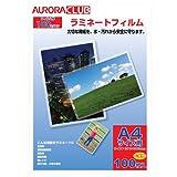 オーロラ A4 ラミネーターフィルム ALP-A4 100ミクロン 100枚入