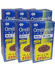 協和発酵オルニチンM (6粒×25袋)×6個セット 4987097808114