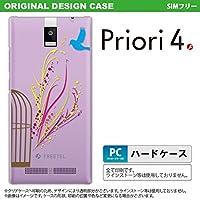 FTJ162D スマホケース Priori4 FTJ162D カバー プリオリ4 青い鳥 赤×黄 nk-pri4-1295