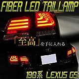 78ワークス LEXUS(レクサス) 19系 GS ファイバーテール LEDテールランプ ウィンカーLED 78WORKS GS350 GS430 GS450h GS460 ブラックスモーク(BS) -
